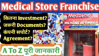 Best Pharmacy Franchise Businesses In India-Best Medical Store Franchise, Medzone Pharmacy Franchise