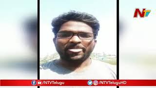 కార్పొరేటర్ భర్త సెల్ఫీ వీడియో కలకలం: Nizamabad 10th Division Corporator Komal | NTV