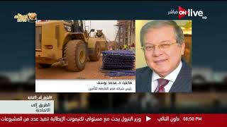رئيس شركة مصر القابضة للتأمين: تم دراسة تفاصيل شهادة