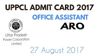 how to download uppcl aro office assistant admit card on mobile 27 august 2017