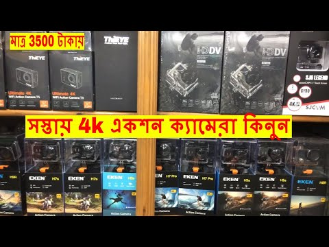 Buy 4K Action Camera Cheap Price In Bd | Best Place To Buy 4K Action Camera in Dhaka | NabenVlogs