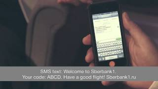 Sberbank1 promotional campaign in Sheremetyevo's VIP airport lounges(, 2014-08-01T17:48:48.000Z)