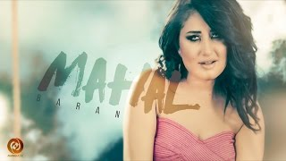 Baran - Mahal OFFICIAL VIDEO 4K