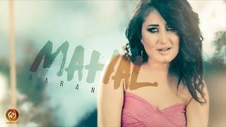 Baran - Mahal OFFICIAL VIDEO HD