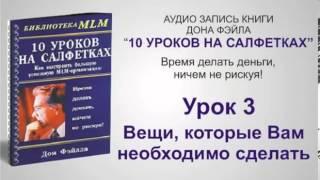 10 уроков на салфетках Урок 3