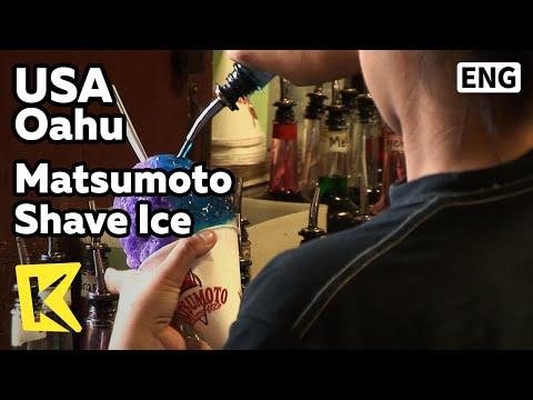 【k】usa-travel-oahu[미국-여행-오하우]하와이-명물,-마츠모토-쉐이브-아이스/matsumoto-shave-ice