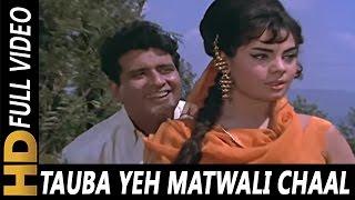 Tauba Yeh Matwali Chaal | Mukesh | Patthar Ke Sanam 1967 Songs | Manoj Kumar