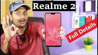 Realme 2 Price Camera Features | Launch Date & Full Specifications | ये मचाएगा तबाही ?