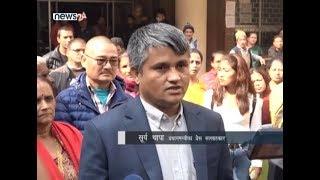 प्रधानमन्त्री केपी शर्मा ओलीलाई 'एपेन्डीसाइटिस' - NEWS24 TV
