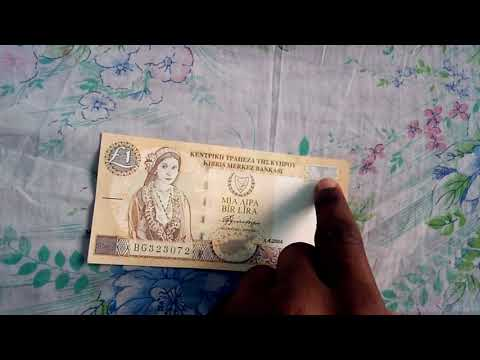 A Review On Cyprus One Pound Note
