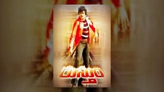 Rustum || Full Telugu Movie || Chiranjeevi || Urvashi || A. Kodandarami Reddy