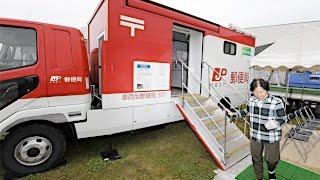 熊本地震避難所に車両型郵便局