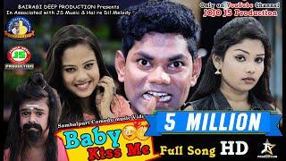 Baby Kiss Me  (Jogesh Jojo, Sushant Susu, Suman & Misti) Sambalpuri