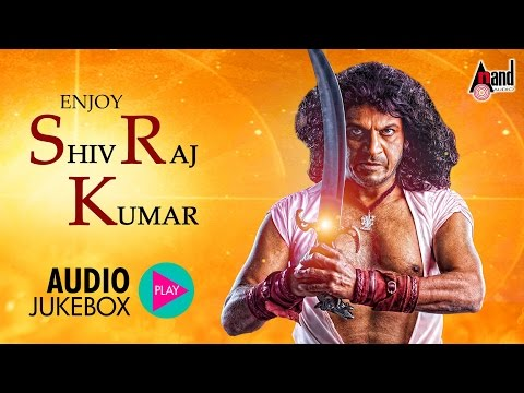 "SHIVARAJ KUMAR Birthday Special ""Juke Box"" Super Hit Songs  New Kannada"