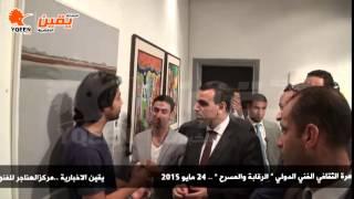 يقين الفنان احمد عبد الوارث الرقابة اصبحت سند لكل فكر حر ولن تقف حائل ضد اي فكر