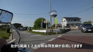 埼玉県道198・199号線行田市停車場(酒巻)線を走行しました