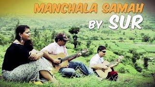 Manchala Samah by SUR (Original)