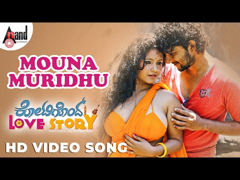 Hottest song ever by Shubha Punjal | Kotigondh Love Story | Mouna Muridhu| Feat.Rakesh Adiga, thumbnail