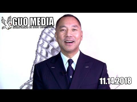 郭文贵:王健之死发布会.可能导致股市波动.及其他重大政治事件!要从19号改至20号!