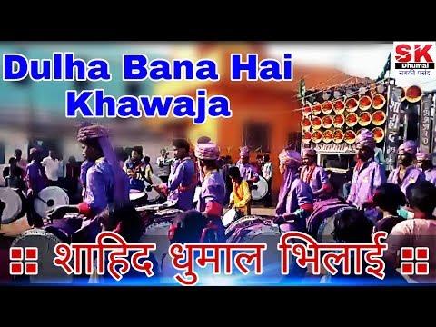 Dulha Bana Hai Khawaja By Shahid Dhumal Bhilai In जश्ने ईद मिलादुन्नबी 2017