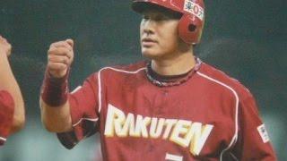 2006年 東北楽天ゴールデンイーグルス選手名鑑 TOHOKU RAKUTEN GOLDEN EAGLES