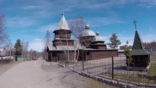 Exterior of prayer house, Olenegorsk 2017 [CC](, 2017-06-07T19:34:50.000Z)