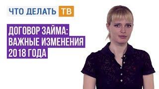 видео Пример договора о вкладе сбербанк