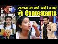 Bigg Boss 12: Salman Khan hates Hina Khan, Priyank Sharma & these contestants of Bigg Boss|FilmiBeat