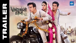 Vaisakhi List | Trailer | Jimmy Shergill | Sunil Grover | Shruti Sodhi | Releasing on 22nd April