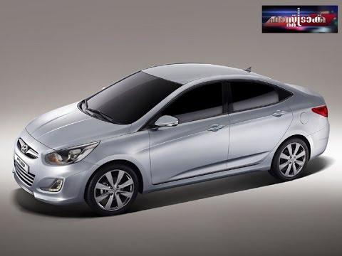 Hyundai Verna Fluidic - Fast Track - Manorama News