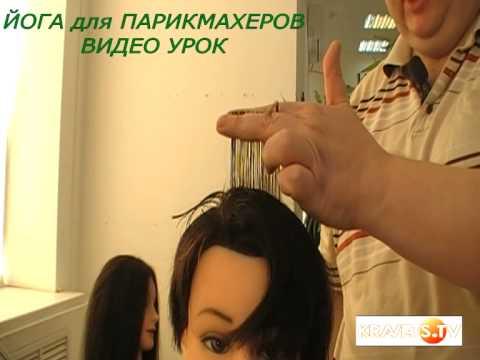 Стрижка на длинные волосы видео урок