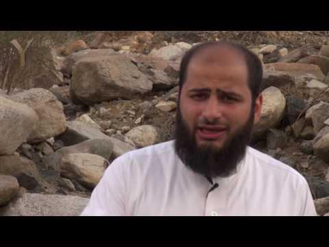 Documentaire over het leven van de Profeet Mohammed (vrede zij met hem)