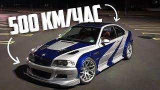 В Какой Need For Speed Самая Быстрая BMW M3 GT-R ?