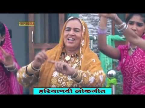 ऊपर चढ़के सो गयी गोरी मैं आया // Uper Chadgke So Gayi Gori Mai Aya---(Hoshiyari Devi)