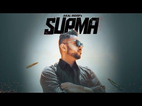 Surma: Akal Inder (Full Song) Urban Kinng   Har G   Latest Punjabi Songs 2018