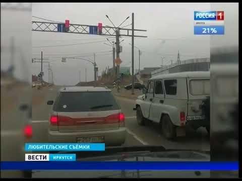 18 населённых пунктов в семи районах Иркутской области остались без света из за непогоды