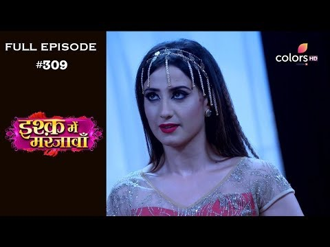 Ishq Mein Marjawan - Full Episode 309 - With English Subtitles