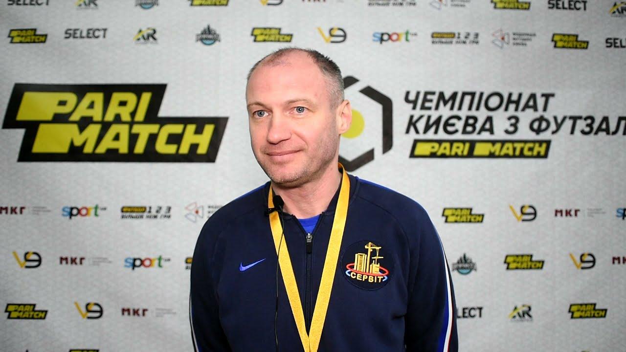 Інтерв'ю Олег Шайтанов | СЕРВІТ