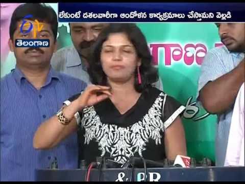 Govt Doctors Issues Strike Notice | to Telangana Govt