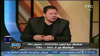 نصيحة رضا عبد العال لـ حسام البدري: مش هو ده