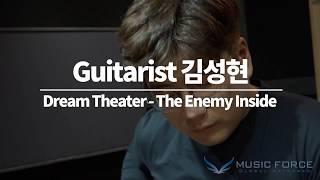 [MusicForce] Musicman BFR John Petrucci 7 Demo - 'The Enemy Inside' by Guitarist '김성현'