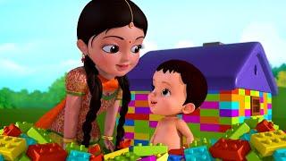నా అందమైన ఇల్లు - Playing with Construction Toys | Telugu Rhymes for Children | Infobells
