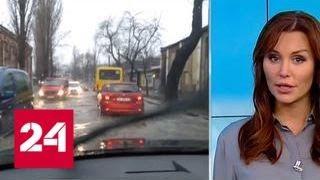 """Погода 24"": ураган ""Фредерике"" терроризирует Европу - Россия 24"