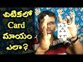 simple and funny card trick but impress everyone/you can do it