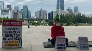 210510 최승재 의원, '소상공인 손실보상 촉구' …