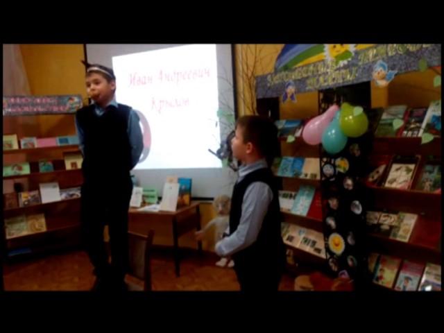 Изображение предпросмотра прочтения – «Учащиеся 5 б класса МкОУ СОШ с УИОП г.Нолинск» читает произведение «Ворона и Лисица» И.А.Крылова