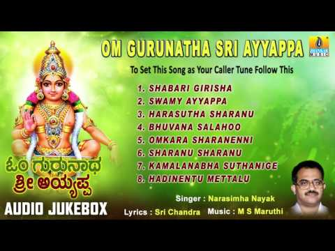 Shabari Gireesha Ayyappa Telugu Movie|Watch Free Movies