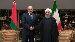 Беларусь настроена решать проблемы в отношениях с Ираном - Лукашенко