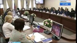 «БайкалЭнерго» рассматривает возможность замены всех котлов в котельной Вихоревки
