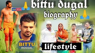 Kabaddi Superstar Bittu Duggal biography,lifestyle,struggle,family by saman dhillon,miss u phlwan g